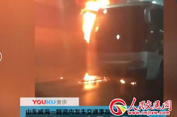 山东威海交通事故车辆起火12人死亡