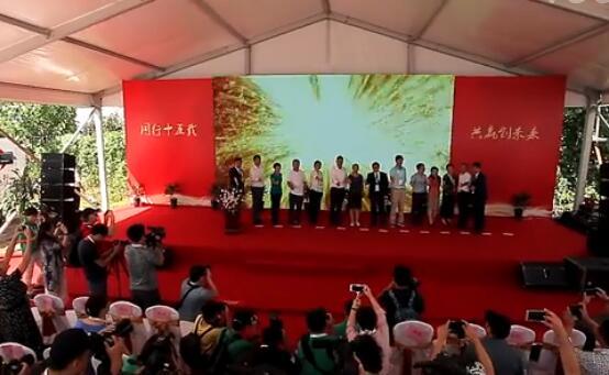 第15届中国(北京)国际房车露营展开幕