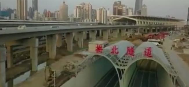 港珠澳大桥拱北隧道全面建成