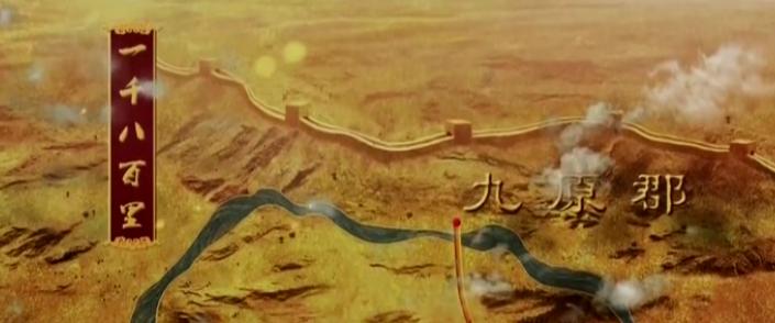 """中国历史上第一条""""高速公路"""""""