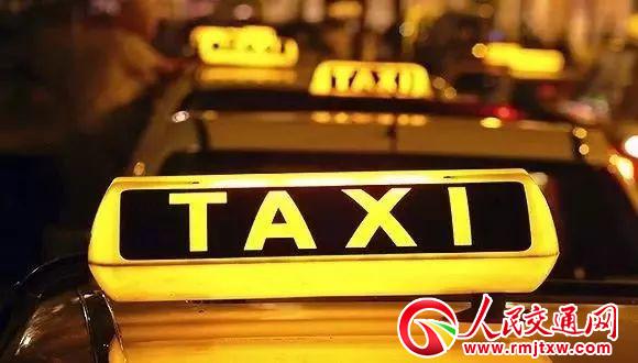 """万顺叫车:用""""合伙人制""""开创网约车与巡游出租车融合发展新模式"""