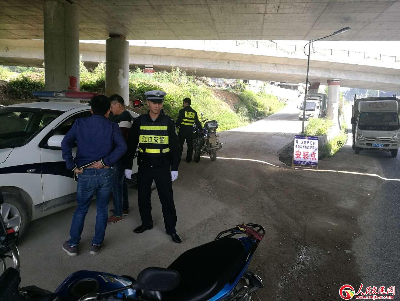 贵州江口交警大队联合各派出所开展联合执法行动