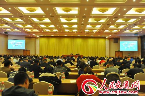 浙江省国土资源厅举办执法监察培训班