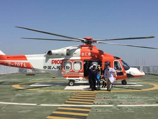 安徽省无为县发生交通事故,人保直升机23分钟紧急救援!