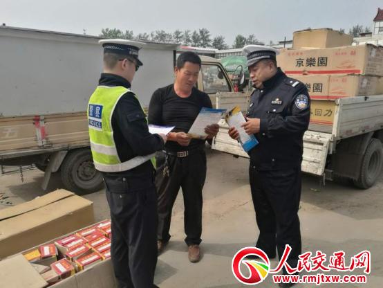 河北井陉交警走进农村集市开展交通安全宣传活动