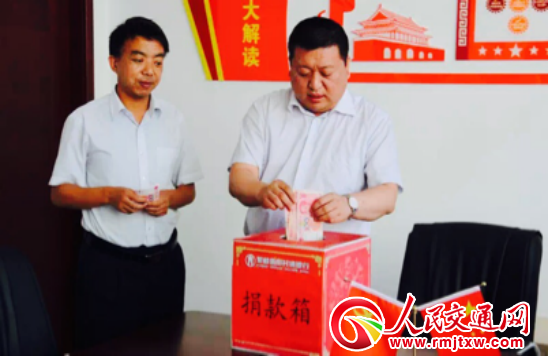 山西省忻州新田村镇银行的感人故事:爱心助困 情暖人心