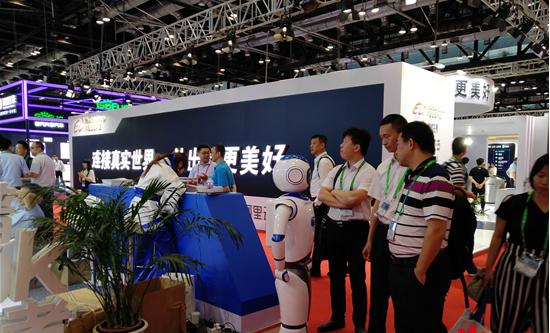 世界交通运输大会举行科技让交通更智慧