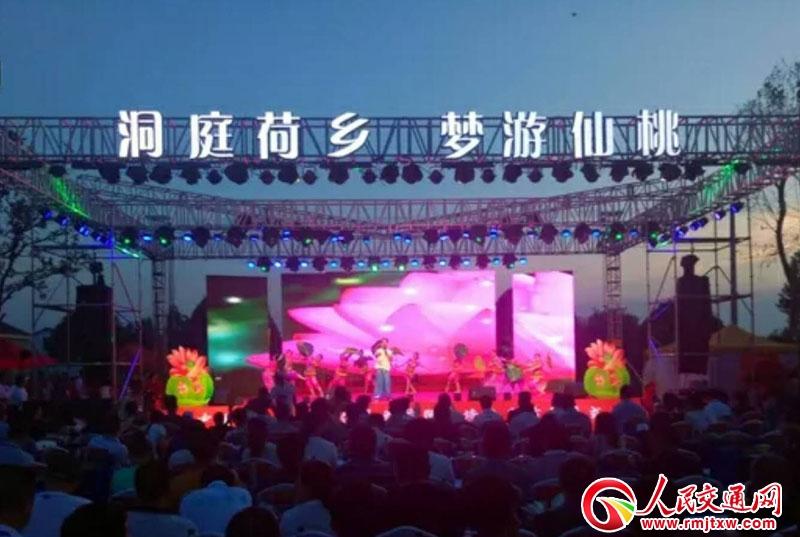 湖南安乡交警圆满完成第二届荷花节暨荷塘音乐节开幕式交通安保工作