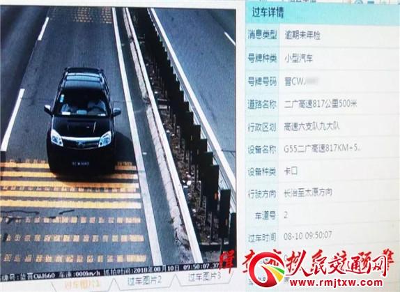 山西:科技强警 精准打击——让交通违法无处遁形