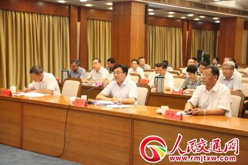 浙江省部署第三次国土调查工作