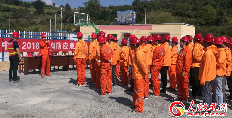 甘肃天水公路管理局高养中心开展消防应急演练