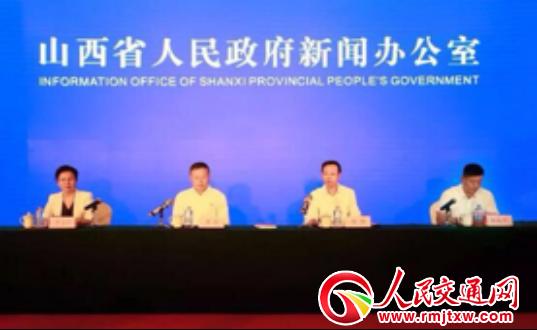 山西省旅游发展大会9月19日—21日在临汾市举办