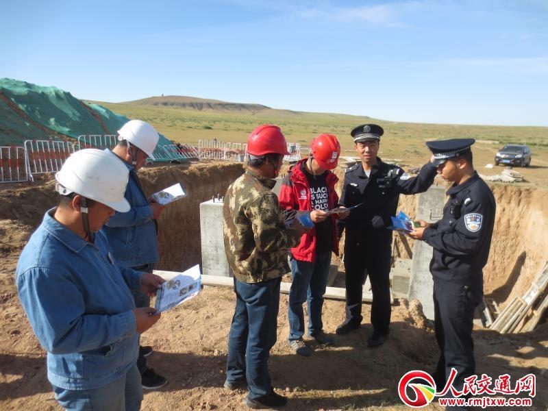 """内蒙古锡林铁警深入开展""""安全课堂""""护航线路安全"""