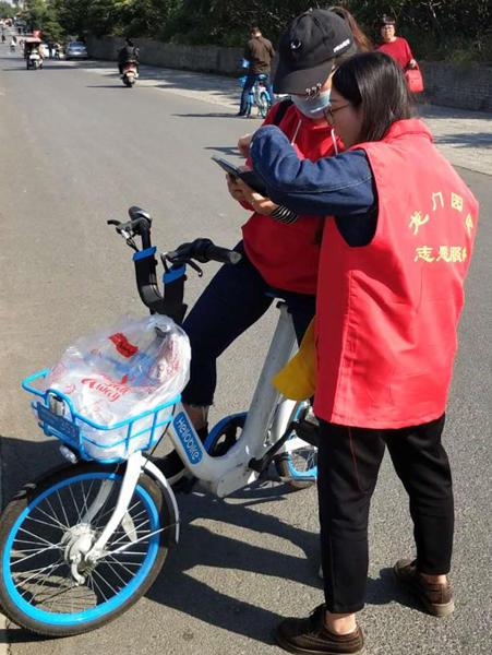 河南洛阳龙门园区开展文明助交通志愿服务活动