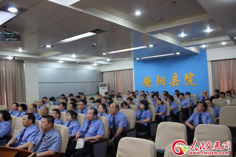 安阳县人民检察院从四个方面精准发力 打造党风廉政建设新品牌