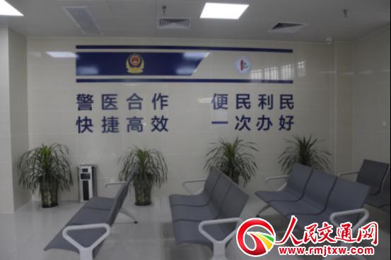 """家门口的""""车管所""""!河南省汝州又新增一处""""警医""""便民服务点"""