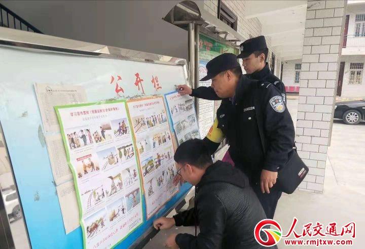 陕西省延安黄陵铁警开展秋季路外法制宣传助力果乡经济发展