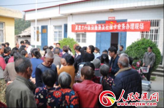 山西夏县:30万农民手机缴纳医保实现全覆盖