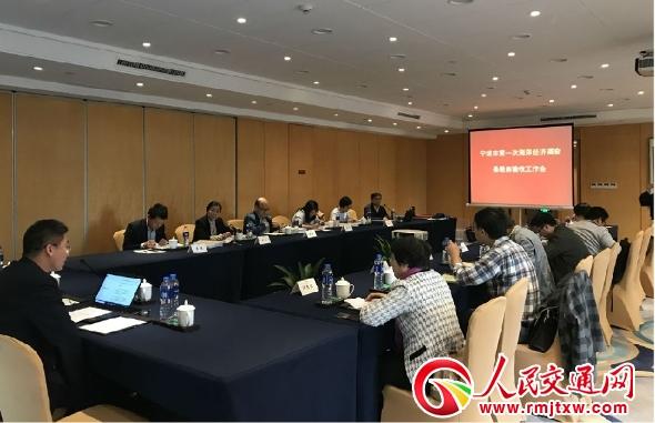 宁波市召开第一次海洋经济调查县级自验收工作会议