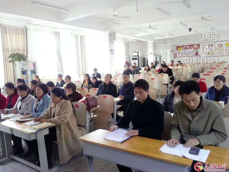 唐河县第四小学名师工作室召开一周工作总结会