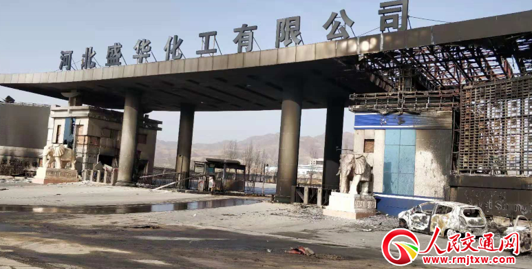 河北省张家口化工厂爆炸事故致22死22伤