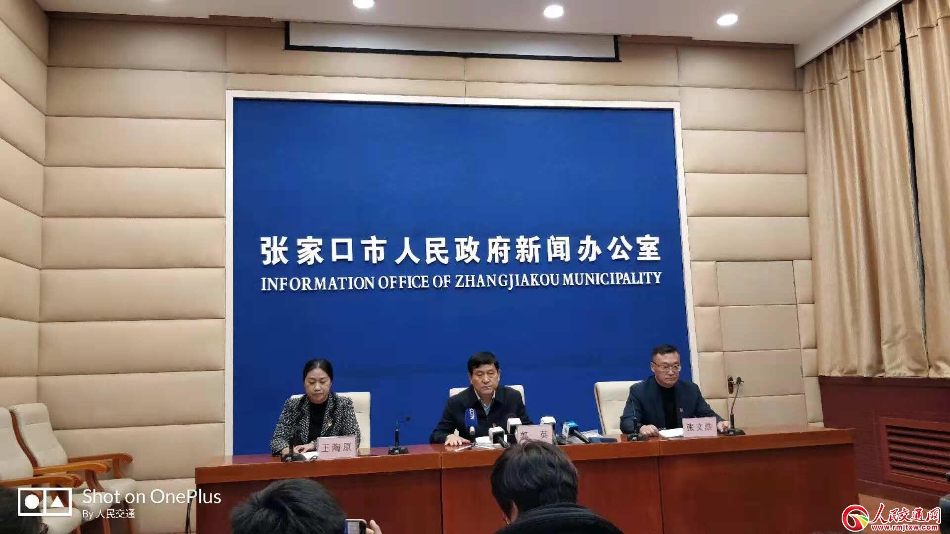 河北张家口11月28爆燃事故有关情况通报极速3D发布会