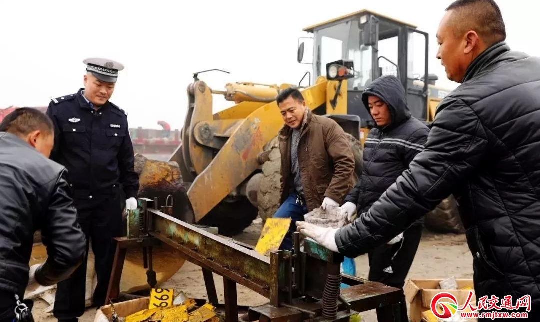 山东聊城集中销毁176辆拼装报废车辆和349副假牌套牌