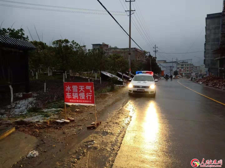冰雪天 湖南新邵交警为道路畅通保驾护航