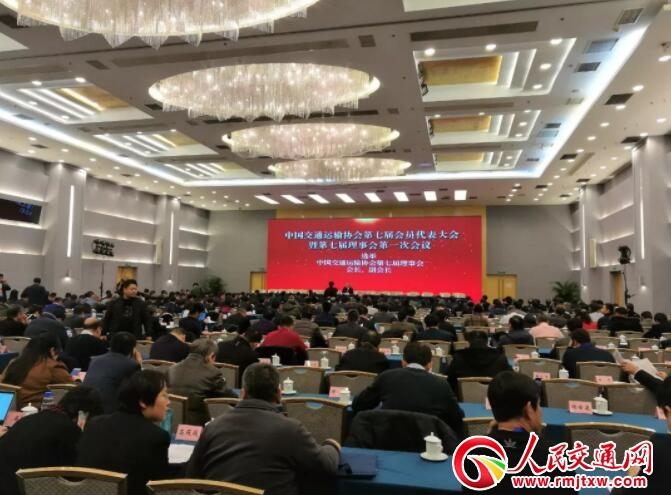 中国交协第七届会员代表大会在京举行 胡亚东当选新一届会长