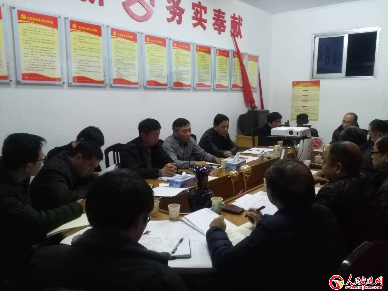 江西省新余市公路局认真部署2019年工作