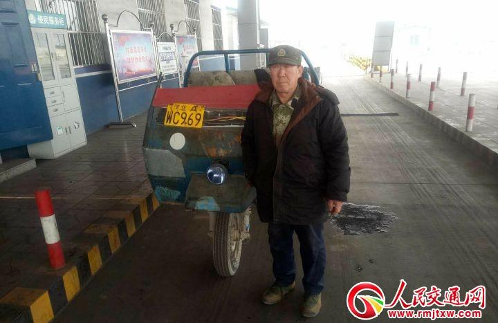 """河北井陉:两辆三轮车牌""""张冠李戴""""被查获"""