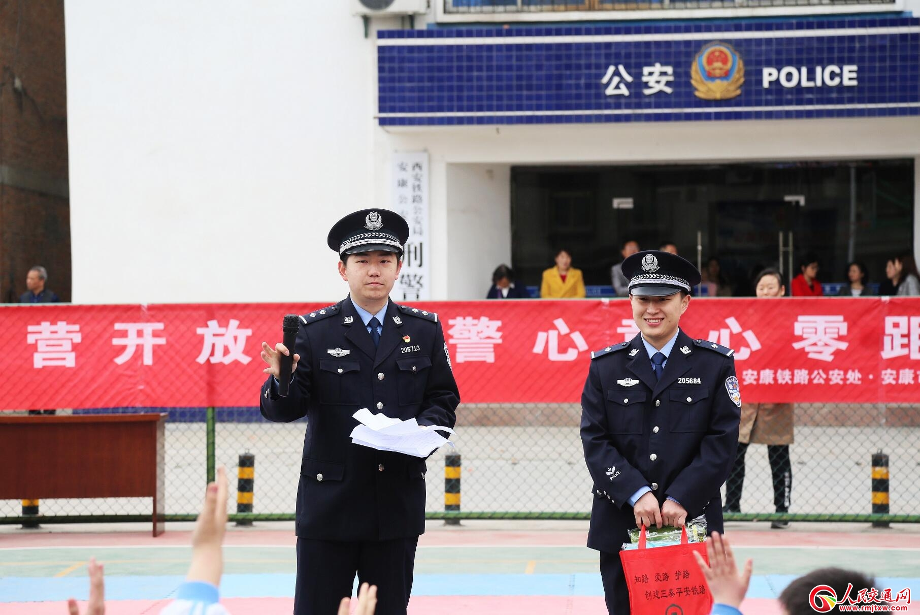 """110宣传日 陕西安康铁警邀请小学生进警营""""话安全"""""""