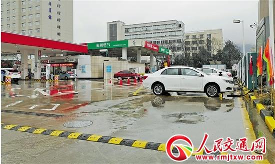 加油加气充电,杭州这座加油站全搞定