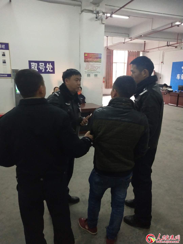 贵州省松桃县公安交通管理局车管所成功抓获一名网上逃犯
