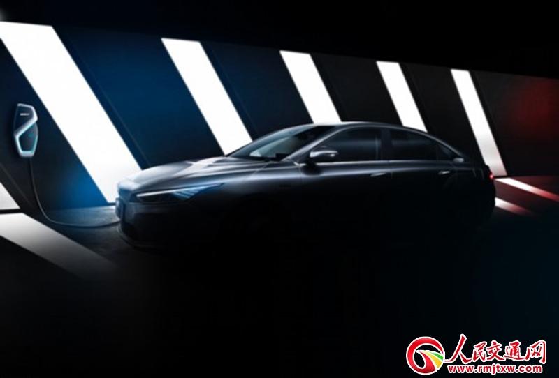 吉利全新纯电动车型GE11官图首次曝光 一季度上市