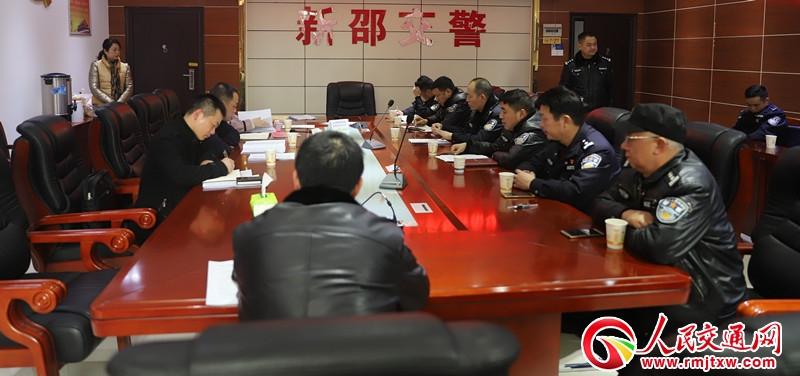 """湖南新邵交警大队以""""年度考核""""为契机推进党风廉政建设"""
