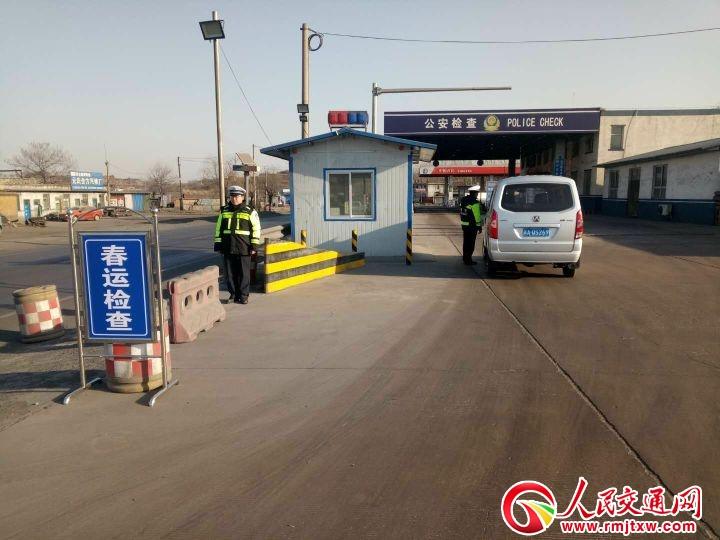 河北井陉交警全力以赴做好春运安全保障工作