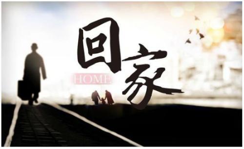 """甘肃省交通运输各部门全力""""应战""""2019年春运"""