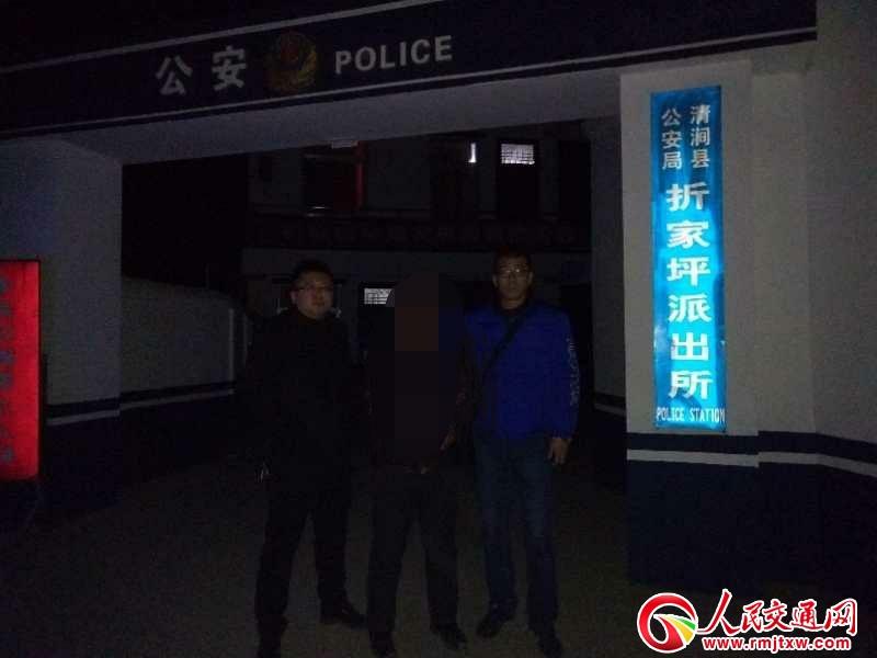 男子与朋友做生意反目 盗朋友铲车被抓