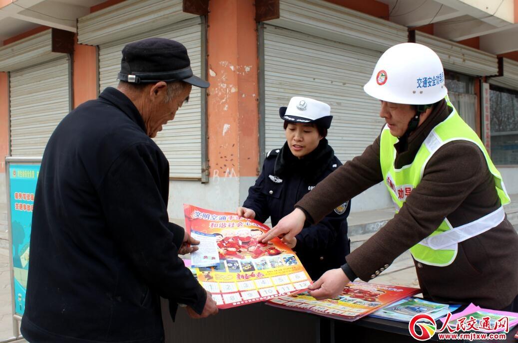 山东莘县开展农村交通安全劝导活动 助力春运平安路