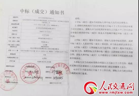 延津县:疾控中心主任王凯我公司中标的到底是哪栋楼?