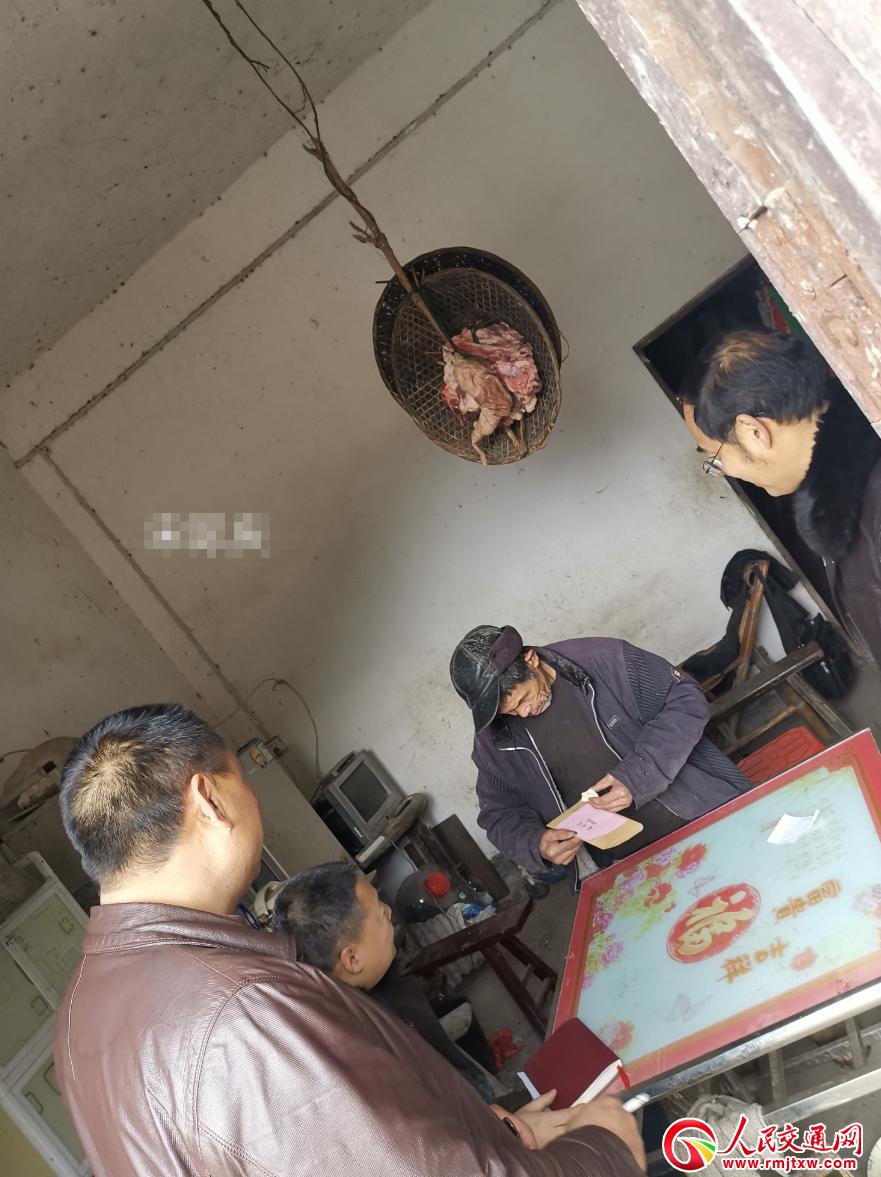 湖南省隆回县五里超限检测站春节来临之际慰问困难群众