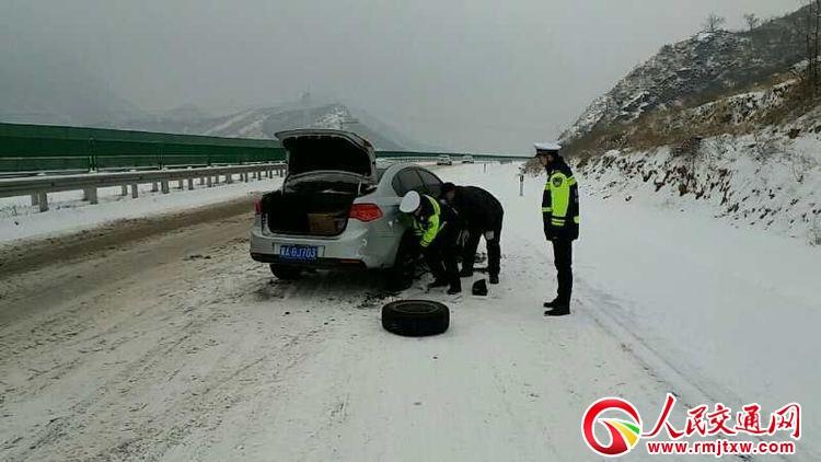 河北井陉:雪路遇隐患 交警急排除