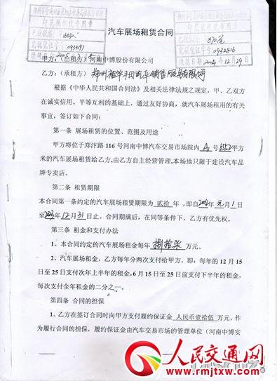 郑州纳税1.8亿元的民营企业是怎