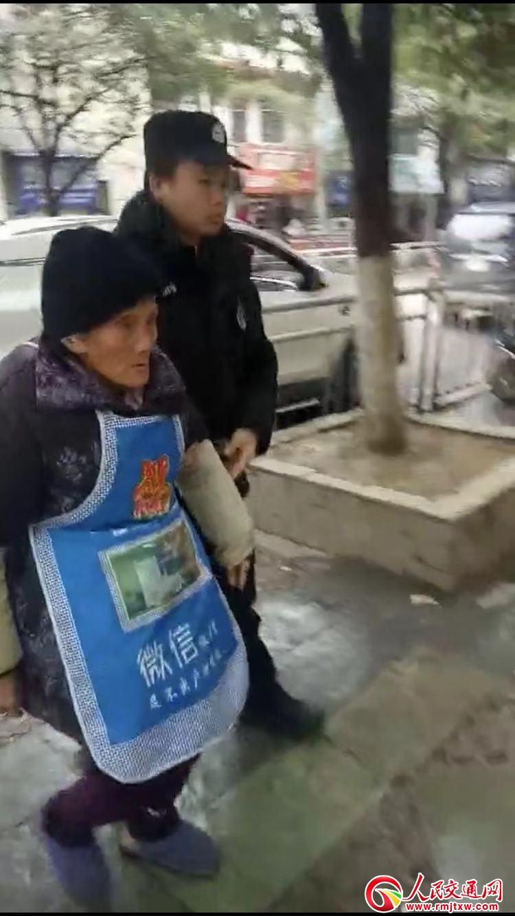 贵州江口公安积极救助一名迷路八旬老人 并助其安全返回家中