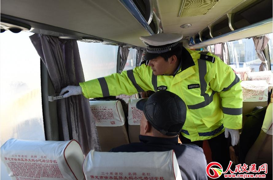 河北省2019年度交通秩序整治工程全面展开