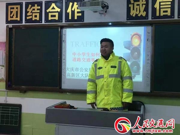 黑龙江大庆交警全面开展春季开学交通安全宣教活动