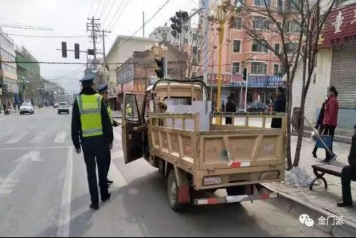 道路交通安全集中整治行动拉开帷幕