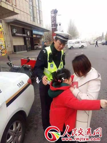 女童与妈妈走散迷失方向 内蒙古包头交警帮助其找到家人