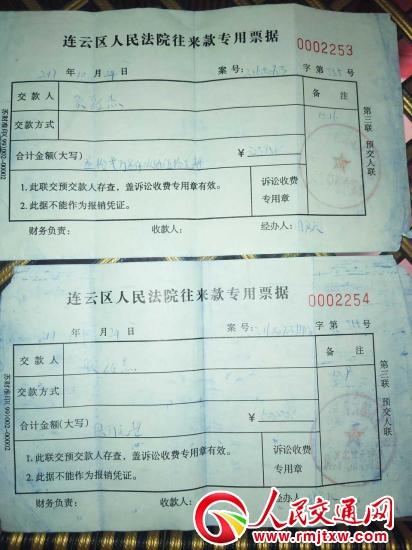 连云港连云区法院司法拍卖成交后不给房子